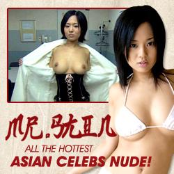 Nude Asian Stars